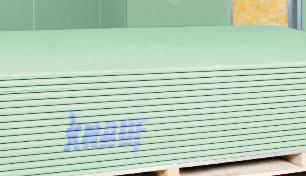 Placi de gips-carton rezistente la umiditate - tip H